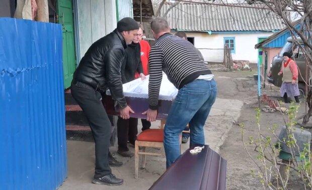 Похороны Владислава / скриншот из видео