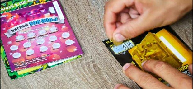 Лотерея, фото: скриншот с видео