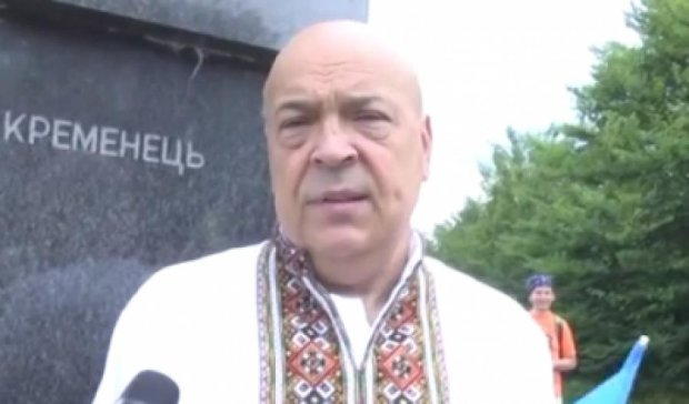 Москаль привітав Україну: дійти до Європи нам заважають дурні (відео)