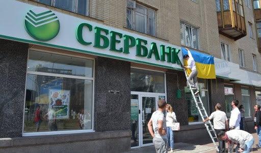 Дело тянулось четыре года: Ощадбанк выиграл суд у Сбербанка России
