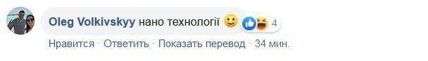 """""""Казкові довбо**би"""": українці висміяли """"совкову"""" підготовку чиновників Житомира до приїзду Зеленського"""