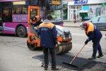 ремонт дорог, фото: kremen.today