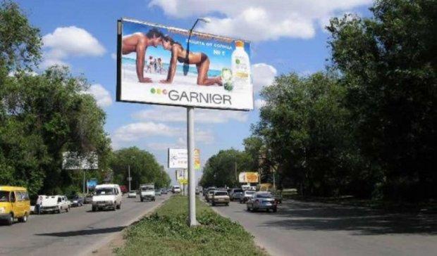 В Україні приберуть рекламу з автошляхів