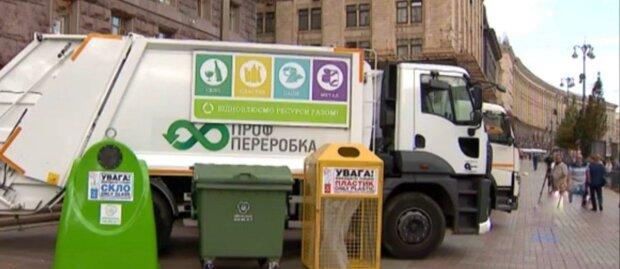 """Киянин показав сміттєву """"поляну"""" в Києві, гидко дивитися: """"Люди - свині"""""""