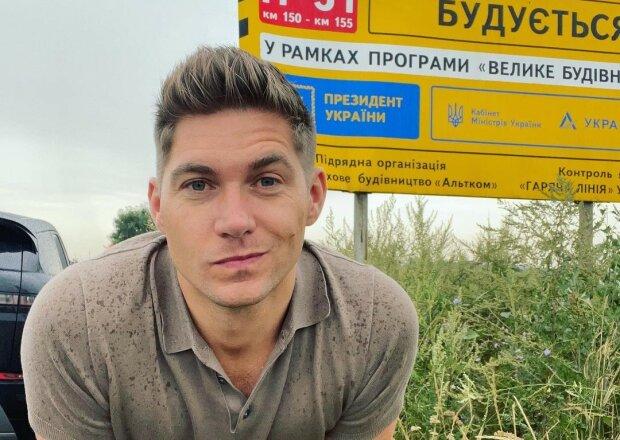 Владимир Остапчук, фото: Instagram