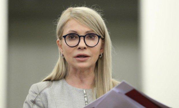 Тимошенко оприлюднила декларацію: елітні прикраси, швейцарські годинники і сотні тисяч гривень