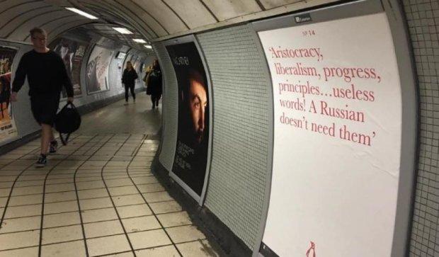 В Лондонском метро высмеяли россиян
