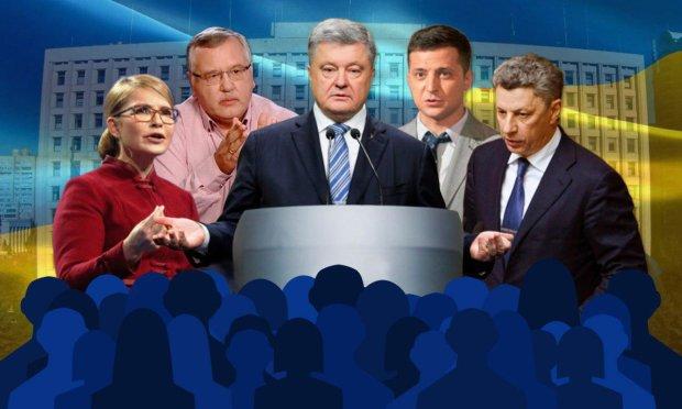Украинцы оценили шансы Зеленского, Тимошенко и Гриценко: все кардинально изменилось