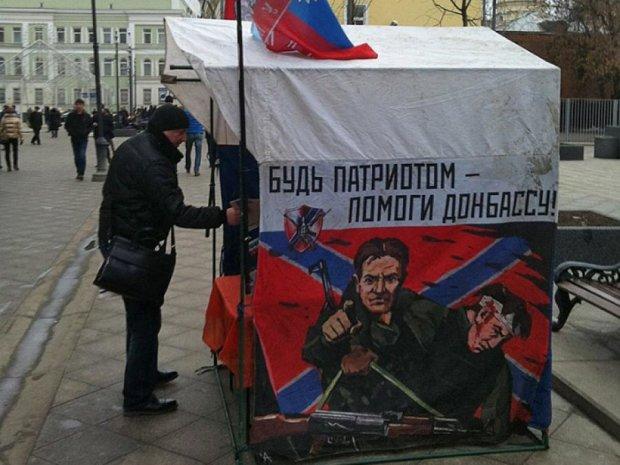 Біля дому Нємцова вербують бойовиків на Донбас