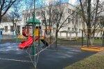Детские сады на карантине, скриншот