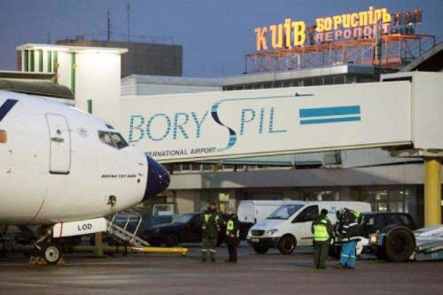 """Столичный аэропорт """"Борисполь"""" переименуют"""