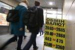 Курс валют на 20 сентября разочарует украинцев