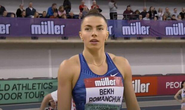 Марина Бех-Романчук, скріншот: YouTube