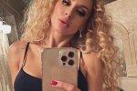 Світлана Лобода, фото Instagram
