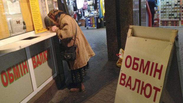 Курс валют на 22 ноября: евро освободит место гривне