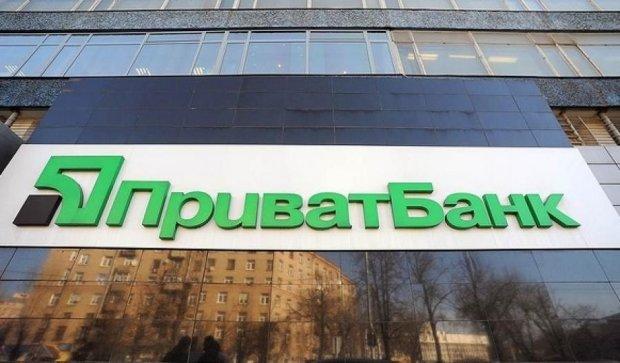 Бальцерович назвав приватизацію Приватбанку тестом для влади