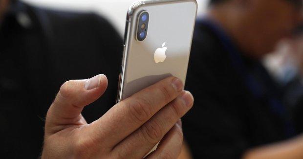 Спамери, ховайтеся: iPhone підготував нову пастку