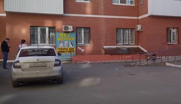 Харків'янка схопила дитину і викинулася з балкона на очах у чоловіка - місто в жаху