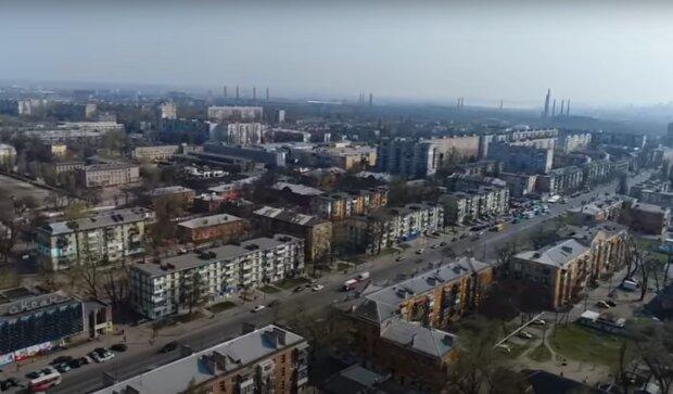 Дніпро, скріншот з відео