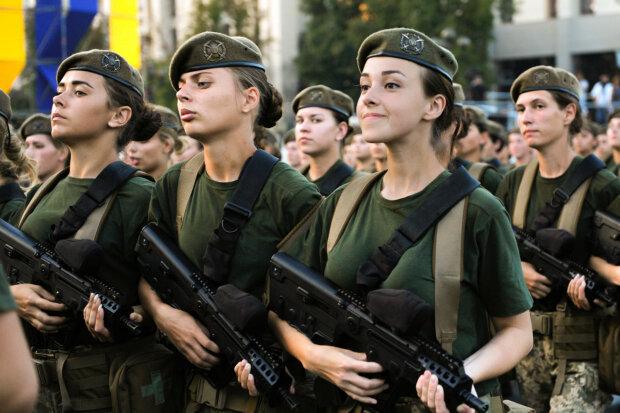 День защитника и защитниц, фото: Facebook