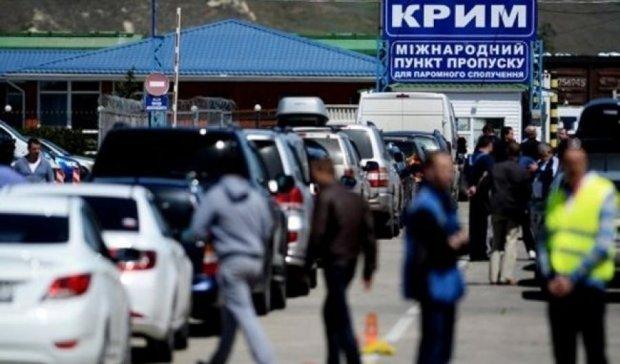 Пункты пропуска в оккупированный Крым снова открыты