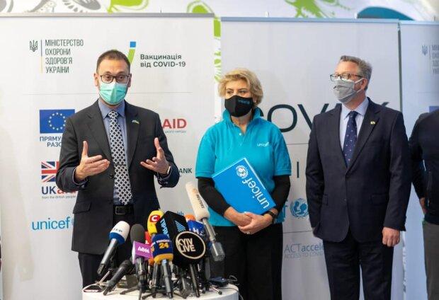 МОЗ України - фото Міністерство охорони здоров'я