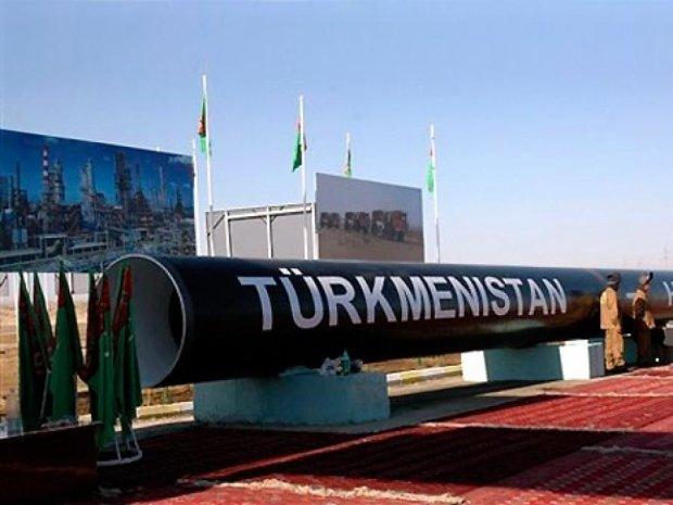 Україна вирішила відновити постачання туркменського газу