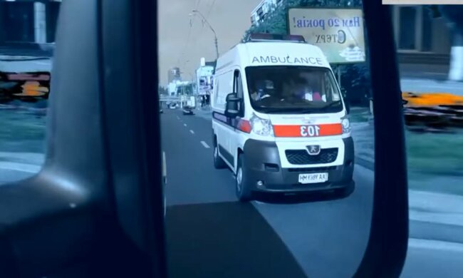 Швидка допомога, фото: скріншот з відео допомога, фото: скріншот з відео, фото: Facebook