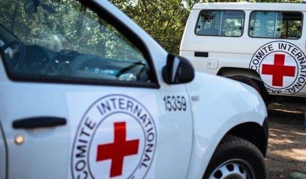 Червоний Хрест буде шукати зниклих безвісти на Донбасі
