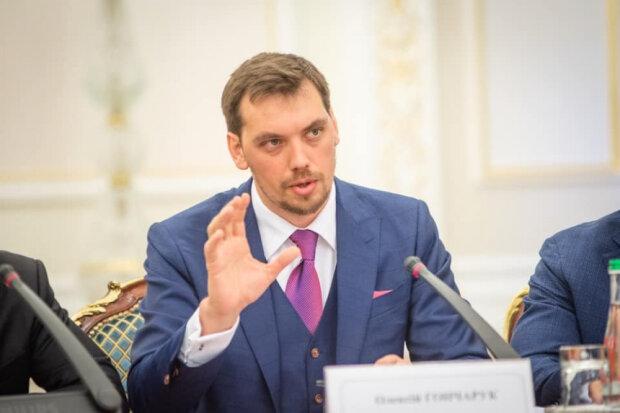 Знать все: Гончарук готовится открыть украинцам доступ к самому сокровенному