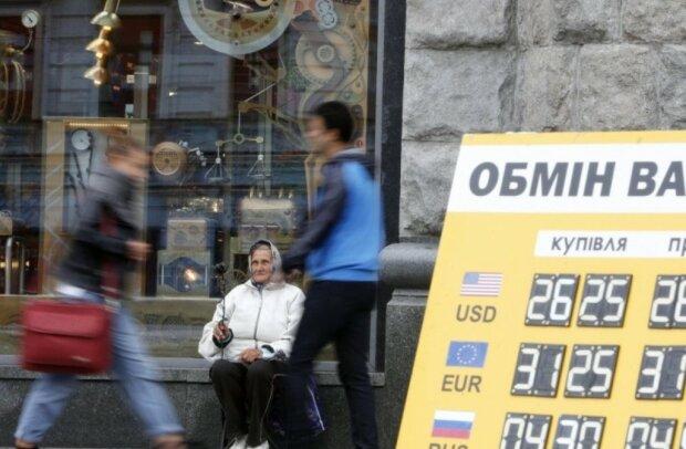 Курс валют на 6 вересня: долар зміцнює свої позиції