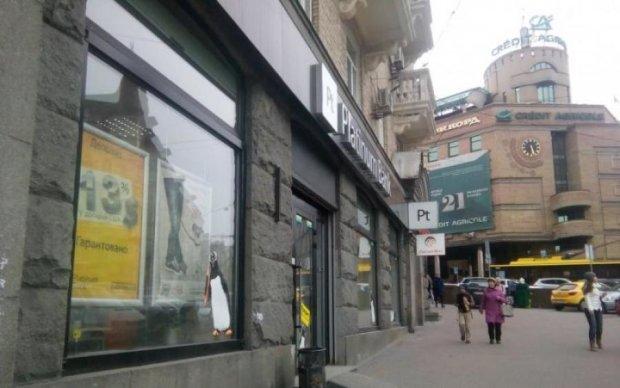 Космічна сума: скільки українських кредитів в зоні ризику