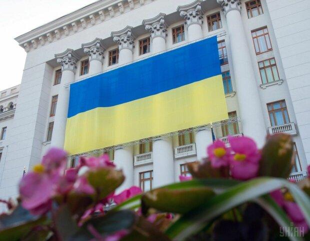 День прапора України 2019: найкращі привітання зі святом
