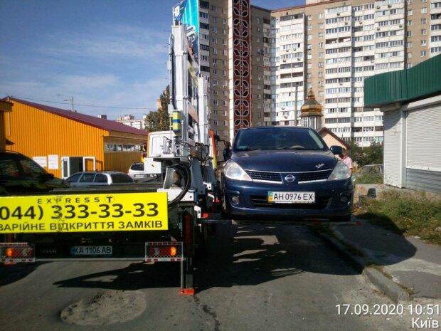 Евакуатор / фото : dtp.kiev.ua