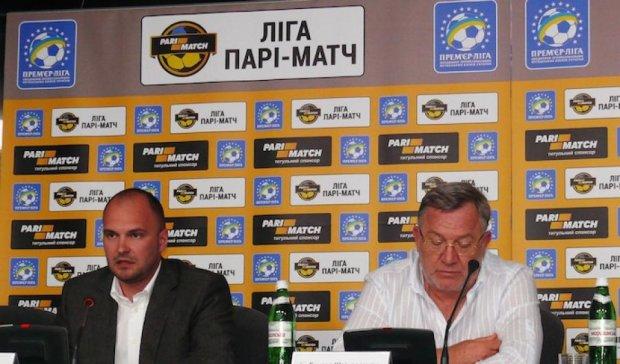 Украинская премьер-лига получила от нового спонсора 43 миллиона