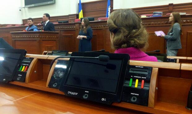 Нардепи в Київраді - фото Знай.ua