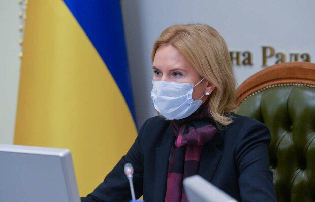 Елена Кондратюк / фото: Верховная Рада