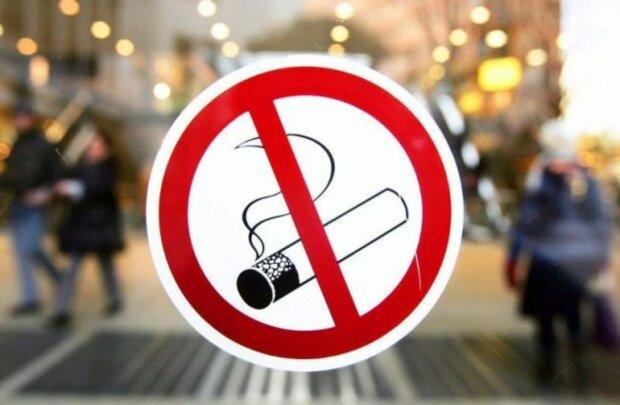 Куріння заборонено - фото migrant.biz.ua