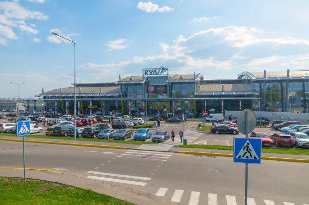 В Киеве закроют популярный аэропорт: что нужно знать