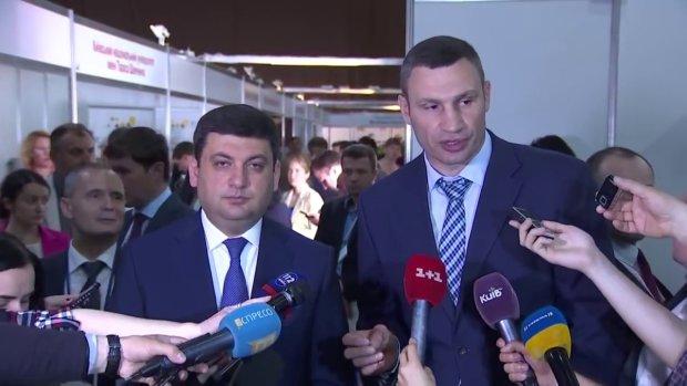 Гройсман отказался увольнять Кличко: официальное заявление