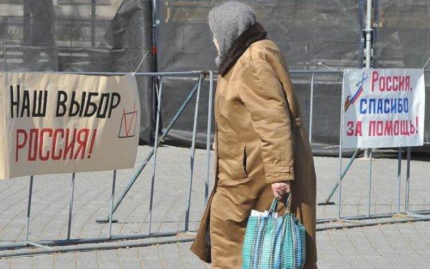 Окупанти жорстко кинули кримчан із зарплатами