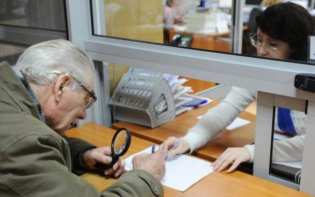 """Пенсии по-новому: чем для украинцев обернется очередной """"сюрприз"""""""