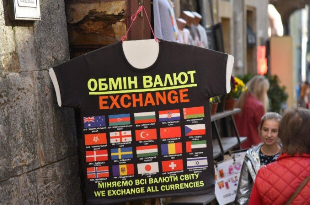 Курс валют, фото: Униан