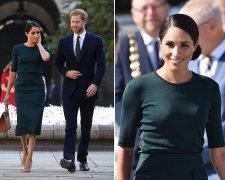 королевская пара