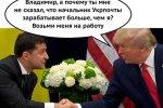 В мережі висміяли зарплатню голови Укрпошти: крутіше за Трампа