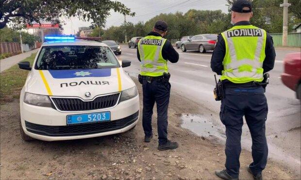 Полиция, фото: скринот из видео