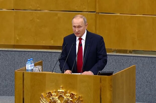 Володимир Путін, скрін з відео