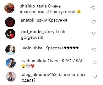 """Супермодель Алла Костромічова засліпила світський раут голою сукнею: """"Красива, як лялечка"""""""