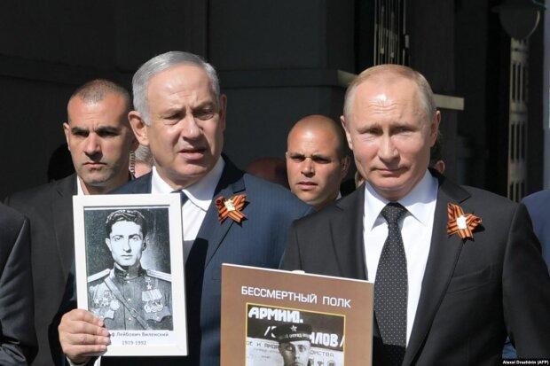 прем'єр-міністр Ізраїлю Біньямін Нетаньяху з агресором Путіним