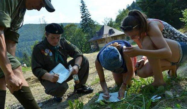В Карпатах організували табір пластунів-скаутів для дорослих (фото)